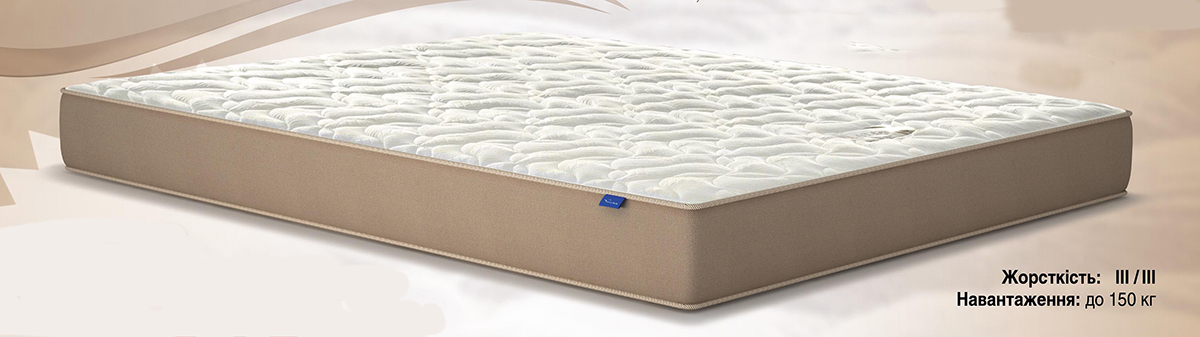 Latte-matras
